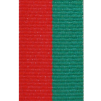 ribbon_with_clip_redgreen